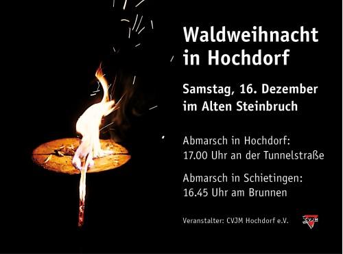2017 Waldweihnacht